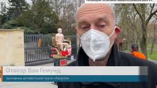Путину поставили памятник в Чехии / Подарок российскому посольству