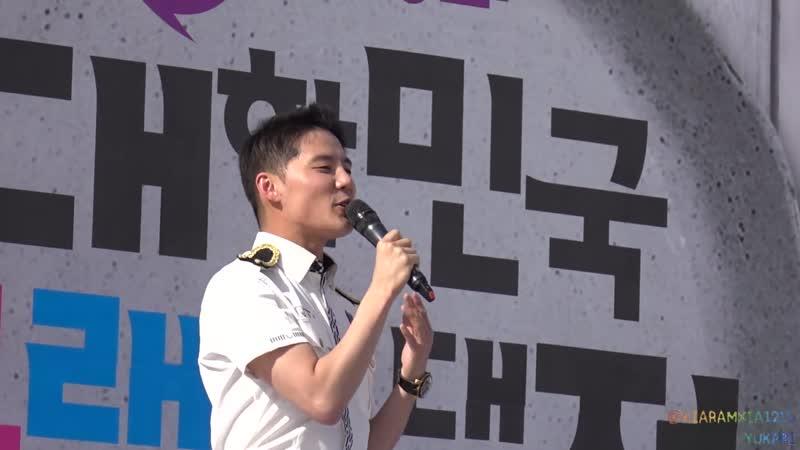 170603 수원 브랜드대전 - 가로수그늘아래~토크3 김준수 XIA Junsu ジュンス