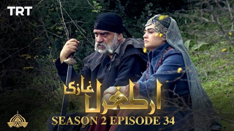 Ertugrul Ghazi Urdu Episode 34 Season 2