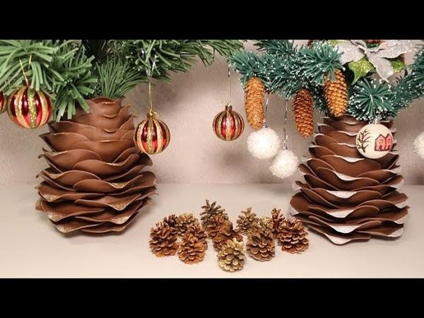 Ваза ШИШКА из ИЗОЛОНА основа вазы бумажная туба Vase in the shape of pine cone of izolon