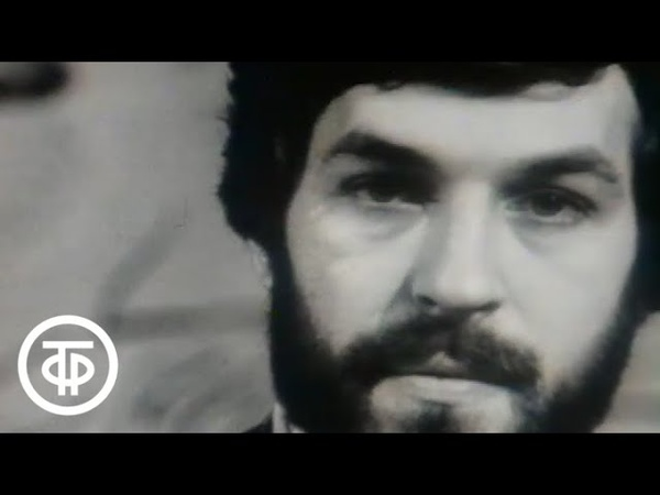 Александр Блок Двенадцать Читает Борис Хмельницкий 1977