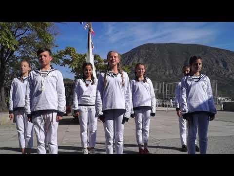 Детская Морская Флотилия Артека 13 смена 2020 г Янтарный юнги