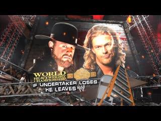  WM  Эдж против Гробовщика  - One Night Stand 2008