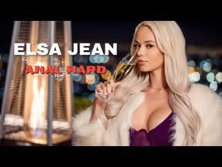 [YUTCH] [АНАЛЬНЫЙ РАЗЪЕБ ЭЛЬЗЫ] Elsa Jean Oliver Flynn - Blonde Ambition [ХАРДКОР ANAL FIRST SEX PORNO ORAL СКВИРТ STEP]