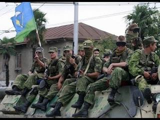 45 й полк ВДВ в Грузии