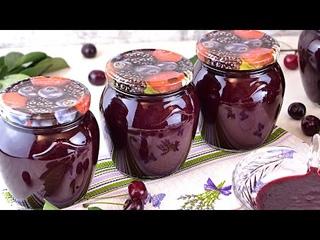 🍒Готовлю каждое лето! Густой вишневый джем с агар-агаром! Сладкая заготовка из вишни на зиму!