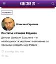 Шамсаил Саралиев фотография #1