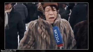 Бабки хотят ползком голосовать за путина