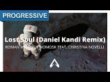 Roman Messer &amp NoMosk feat. Christina Novelli - Lost Soul (Daniel Kandi Remix)