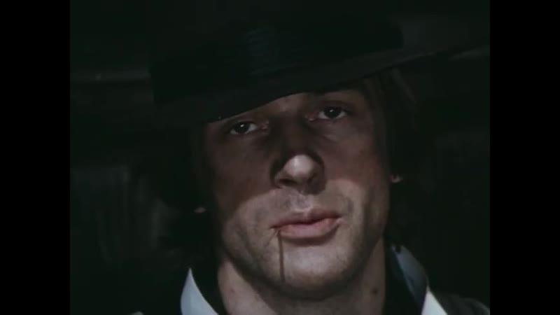 В нехорошую ты историю влип парень Из к ф В поисках капитана Гранта 1985
