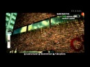 Gamemag - Первый час The Amazing Spider-Man 2