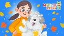 Полина Шелопаева - Я и мой любимый пес | Детская Песенка о Дружбе | 3