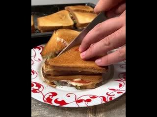 Клаб сэндвич за 5 мин, в духовке🥪 Все мы любим сэндвичи и не говорите что это не так😅 Поэтому рецепт будет полезен  каждому