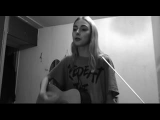 Днями-ночами cover by Elizaveta (PYROKINESIS & МУККА)