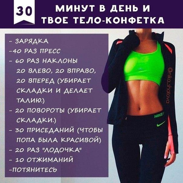 Убийственные Тренировки Для Похудения. Тренировки для похудения дома без прыжков и без инвентаря (для девушек): план на 3 дня