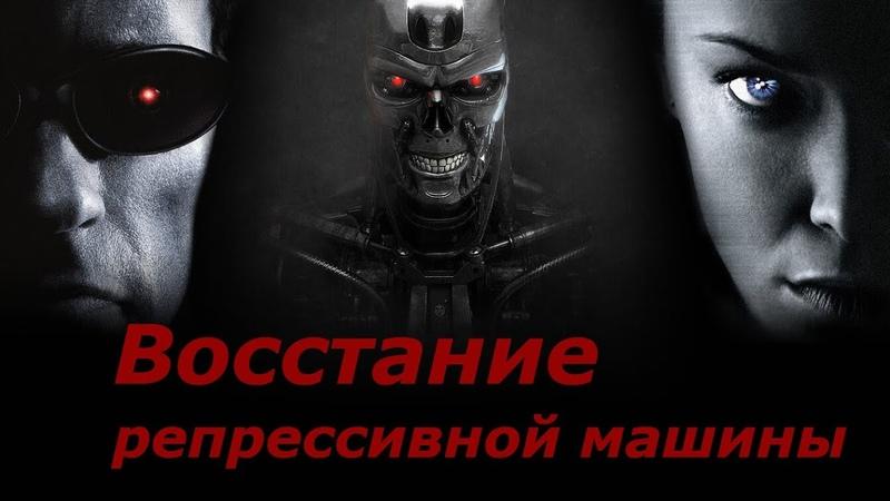 1 Восстание репрессивной машины Новые облавы обыски и аресты Свидетелей Иеговы в России