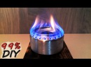 Как сделать спиртовую походную горелку из алюминиевой банки своими руками?