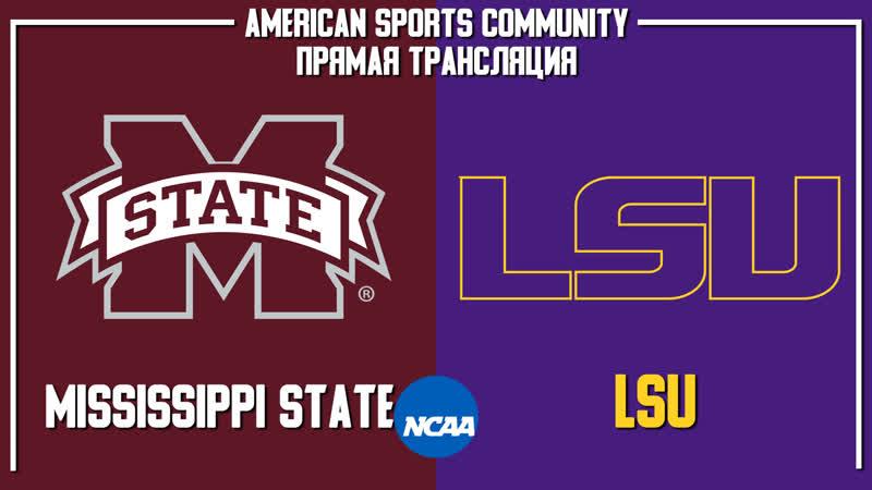 NCAAF Mississippi State VS LSU
