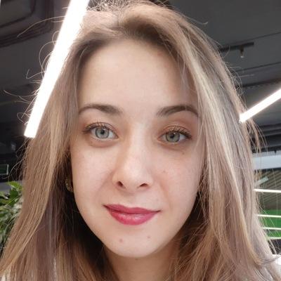 Римма Терещенко