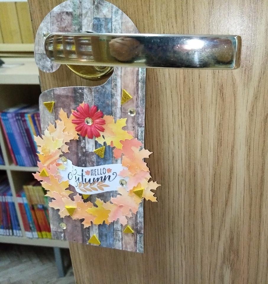 Афиша Нижний Новгород Стучится осень в наши двери