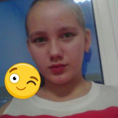 Алсу Валова