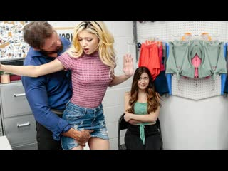 Shoplyfter - Case No. 7906130 – The Exonaration of Two Girls / Sia Lust, Natalie Brooks