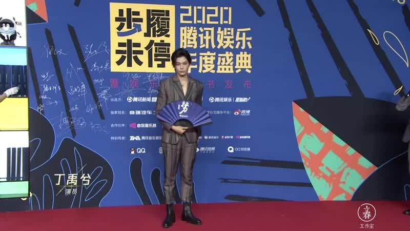 10 01 21 Tencent Entertainment White Paper Awards Red Carpet @ Ding Yu Xi