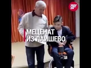 Мир не без добрых людей Обычные пенсионер из Лаишево Александр Дорофеев пишет сказки и пр.mp4