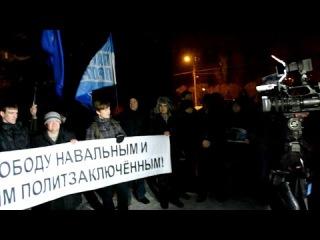 НОД в гостях у майдана Самара 15 января 2015 год Самарская площадь