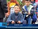 Сюжет КТВ-Луч Внимание Дети от 04.06.2018 года