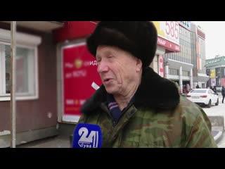 """""""Говорит народ"""" Пьянство – это бич не только Тувы, но и всей России в целом."""