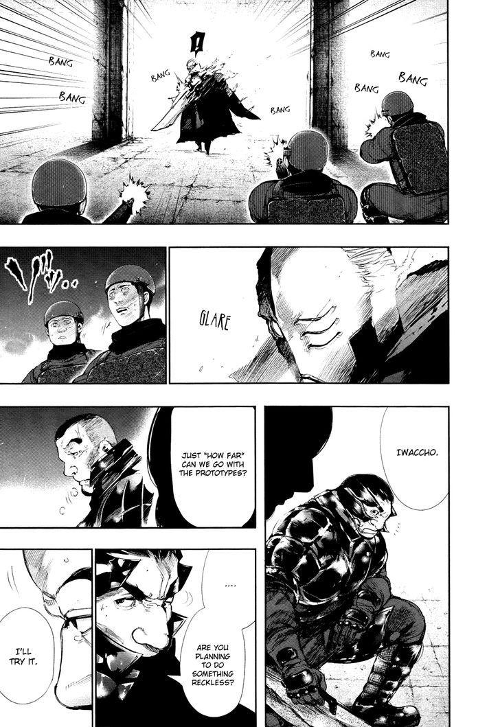 Tokyo Ghoul, Vol.8 Chapter 74 Indomitable, image #9