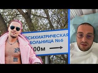 Как Живет GUF Алексей Долматов