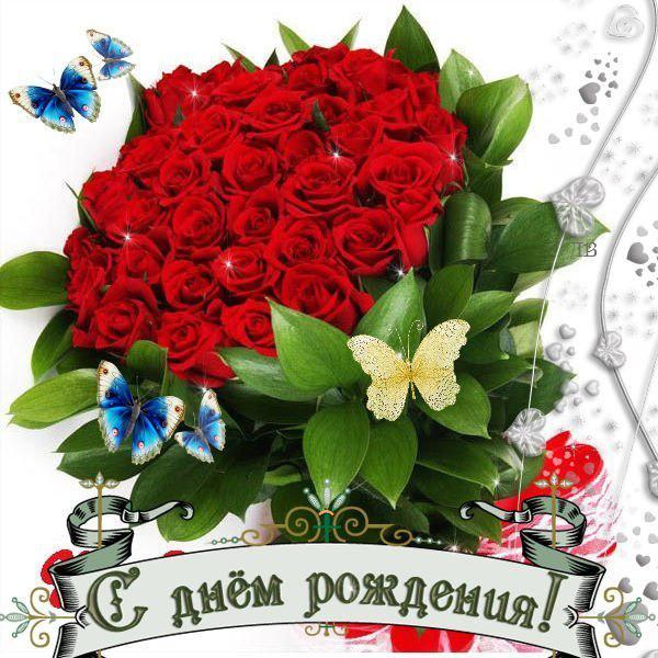 Красивое поздравление с днем рождения коллегу девушку
