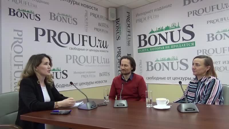 Портал Наставник Руслан Рахимов и директор фонда Ольга Власова