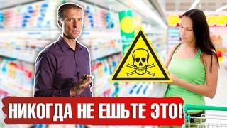 Самые вредные продукты питания ► Какие самые опасные пищевые добавки?