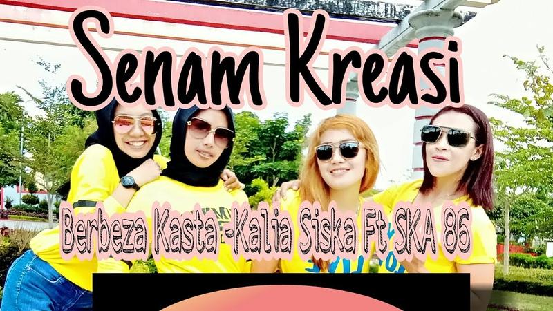 Berbeza Kasta - Kalia Siska Ft SKA 86 Dj Kentrung | Senam Kreasi By Devi Windyasa Ft MDYE SPORT dance