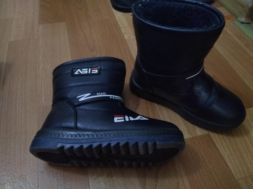 Купить обувь на мальчика Дутыши,размер | Объявления Орска и Новотроицка №10986