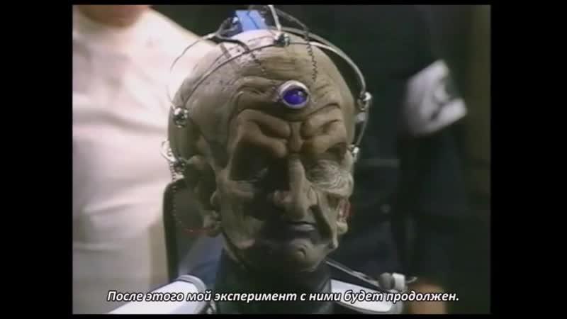 Классический доктор кто 12 сезон 4 серия происхождение далеков эпизод 2 русская озвучка