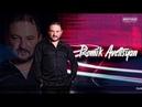 ROMIK AVETISYAN - Mexqeri Mej Molorvac - 2019 By iBOSTUDIO Full [HD]