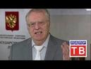 Жириновский контрсанкции приняты США понравится 60 минут от 22 05 18
