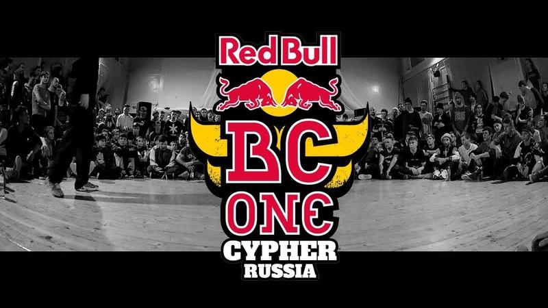 🦄 RED BULL BATTLE ↔ GANGSTA CARLOS vs ZIK ↔ 1 8 ↔ RED BULL BC One Russia CYPHER redbullbcone