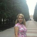 Фотоальбом Натальи Петровой