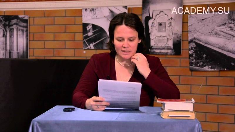 Братья Карамазовы о библейской глубине романа 2 часть
