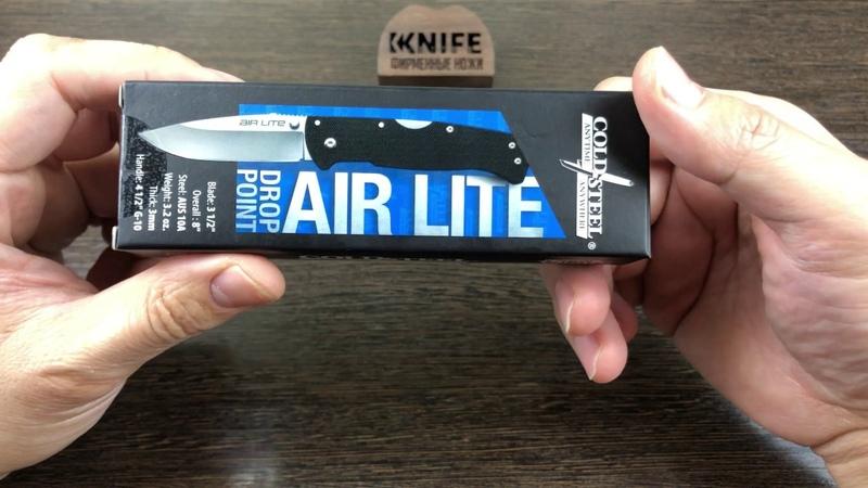 Нож Air Lite Drop Point AUS 10A G-10 26WD от Cold Steel