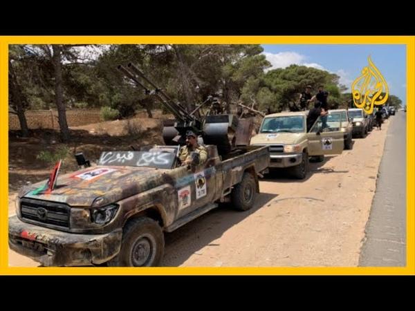 🇱🇾 بعد المناورات العسكرية المصرية على الحدود الليبية قوات الوفاق جاهزون لمعركة سرت والجفرة