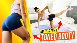 Экстремальная тренировка для тонуса ягодиц - Огонь без гантелей. Extreme Booty Toning Workout! No weights, just fire!! 🔥🔥