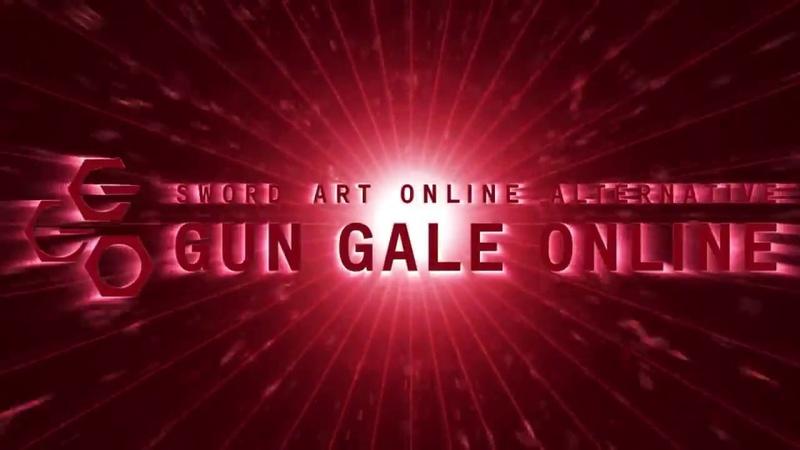 Sword Art Online Alternative Gun Gale Online Opening TV Size Lyrics
