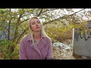 История женщины, папу которой в Астрахани съели собаки.