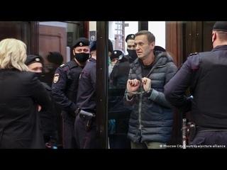 Navalny, suite et fin. Yves Rocher et MI6. .